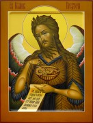 Рукописная икона Иоанн Предтеча