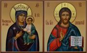 Венчальная пара Юровичская икона