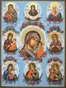 Рукописная икона Собор Чудотворных Образов Богородицы