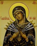 Рукописная икона Семистрельная