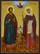 Рукописная икона Адриан и Наталия