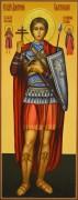 Мерная икона Димитрий Солунский