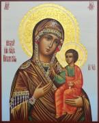 Рукописная икона Вратарница (Иверская) Божия Матерь
