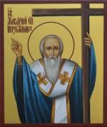 Рукописная икона Макарий Иерусалимский епископ