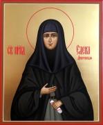 Рукописная икона Елена Дивеевская