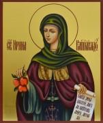 Рукописная икона Ирина Каппадокийская