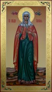 Мерная икона Эмилия (Емилия)