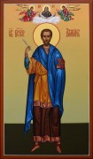 Мерная икона Дамиан