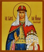 Рукописная икона Анна Новгородская