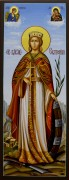 Мерная икона Великомученица Екатерина