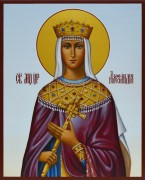 Рукописная икона Александра Римская 2 (Размер 13*16 см)