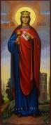 Мерная икона Варвара Илиопольская