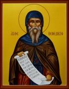 Рукописная икона Бенедикт (Венедикт) Нурсийский