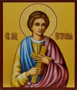 Рукописная икона Петрония мученица