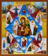 Рукописная икона Неопалимая Купина 3