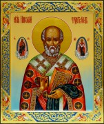 Рукописная икона Николай Чудотворец 8