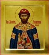 Рукописная икона Дмитрий (Димитрий) Донской 2