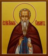 Рукописная икона Григорий Синаит