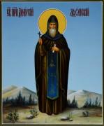 Рукописная икона Дионисий Афонский