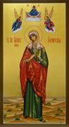 Мерная икона Калиса (Алиса) Коринфская