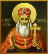 Рукописная икона Макарий Каневский