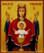 Рукописная икона Неупиваемая Чаша 3
