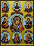 Собор Чудотворных Образов Пресвятой Богородицы 3