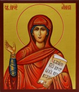 Рукописная икона Анна Пророчица 2