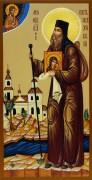 Рукописная икона Леонид Устьнедумский 2
