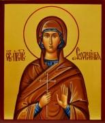 Рукописная икона Соломония
