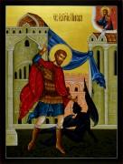 Рукописная икона Никита Бесогон 3