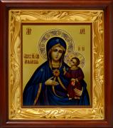 Рукописная икона Армянская 2