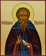 Рукописная икона Даниил Шужгорский