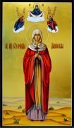 Мерная икона Стефанида Дамасская
