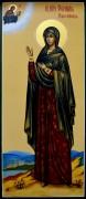 Мерная икона Фотиния Палестинская