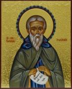 Рукописная икона Емилиан Италийский