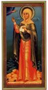 Мерная икона Наталия Никомидийская (Наталья)