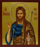 Рукописная икона Иоанн Предтеча Креститель 3 (Размер 9*10.5 см)