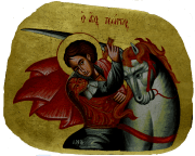 Греческая рукописная икона Георгий Победоносец (Размер 29*36 см)