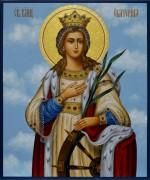 Рукописная икона Екатерина великомученица 3 (Размер 17*21 см)