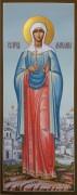 Мерная икона Мариамна