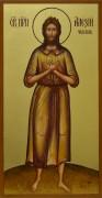 Рукописная икона Алексий Человек Божий 2