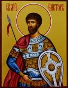 Рукописная икона Виктор Дамасский 2