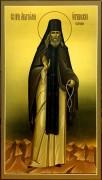 Мерная икона Анатолий Оптинский Старший