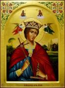 Рукописная икона Эдуард (Эдвард) король Английский