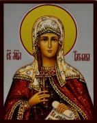 Рукописная икона Татьяна (Татиана) Римская 3