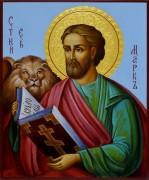 Рукописная икона Апостол Марк 3
