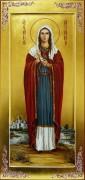 Мерная икона Емилия Эмилия Каппадокийская 4