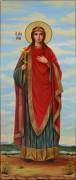 Мерная икона Ирина масло