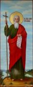 Мерная икона Андрей Первозванный масло